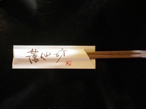 000蕎麦s-IMGP7399.jpg
