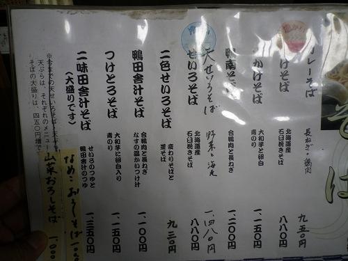 114s-IMGP9296.JPG