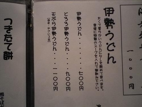 117s-IMGP8707.JPG