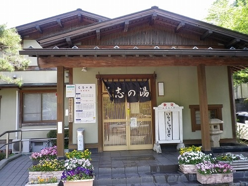 120道志の湯s-IMGP8631.jpg