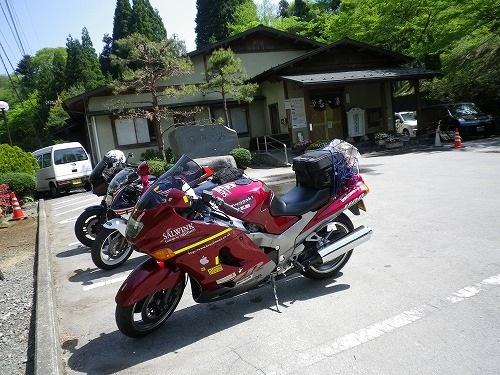 121道志の湯s-IMGP8635.jpg