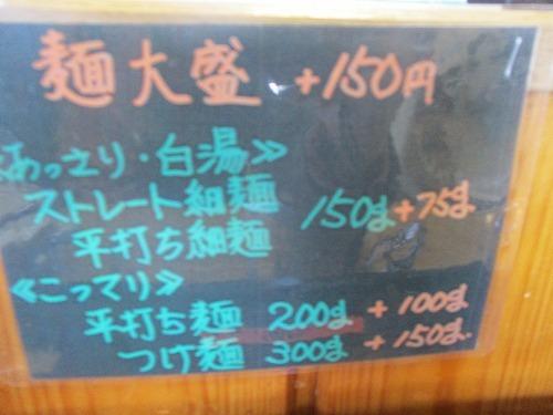 3s500IMG_4492.jpg