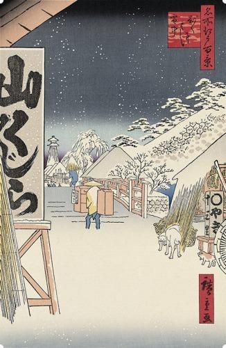 5s500_びくにはし雪中.jpg