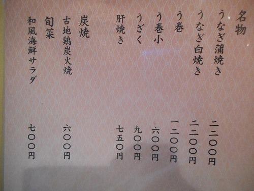 0s500DSCN2407.jpg