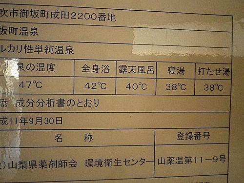 S500-IMGP3400_480.JPG