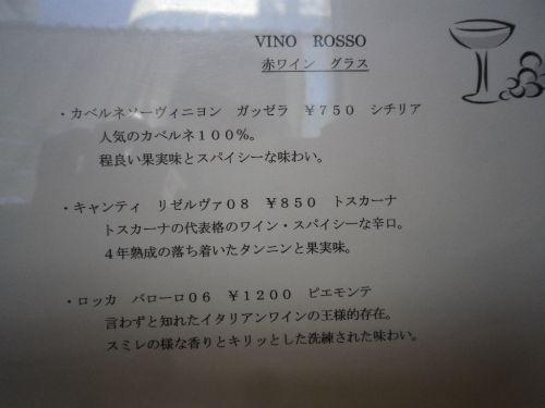 S500-IMGP4336_974.JPG