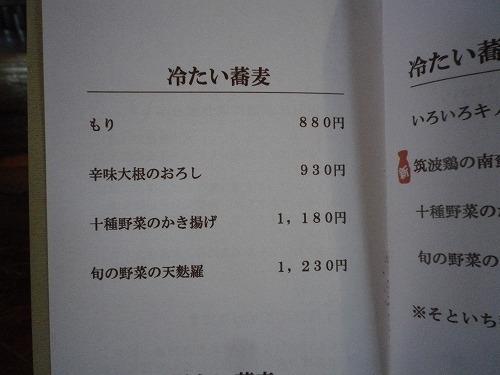 s-IMGP7941.JPG