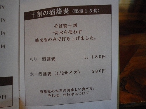 s-IMGP7942.JPG