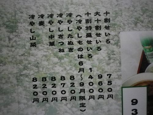 s-IMGP8911.jpg