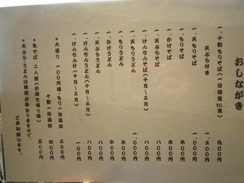 s-IMGP8942.jpg