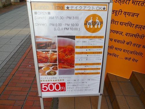 s500-DSCN0445.jpg