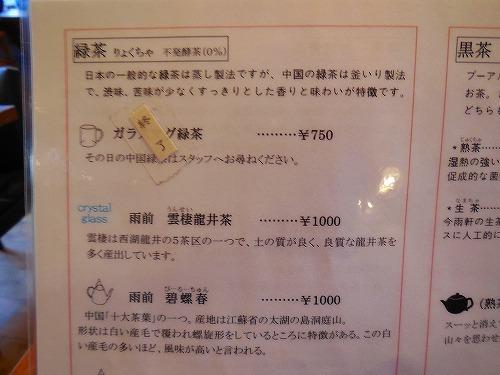 s500-DSCN0506.jpg