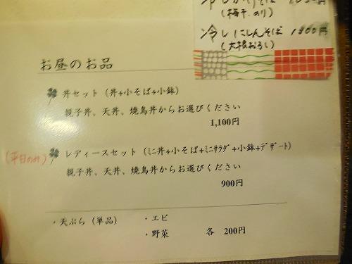 s500-DSCN0551.jpg