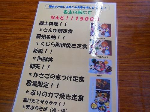 s500-DSCN0715.jpg