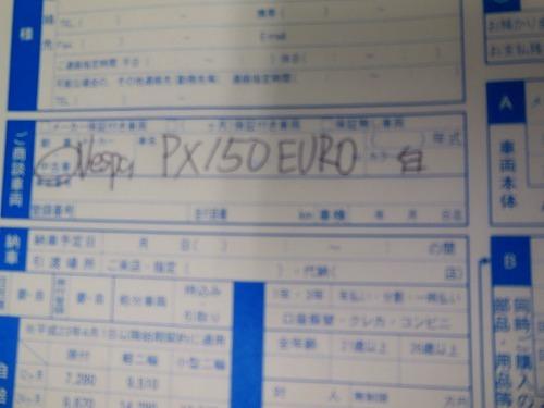 s500-DSCN1141.jpg