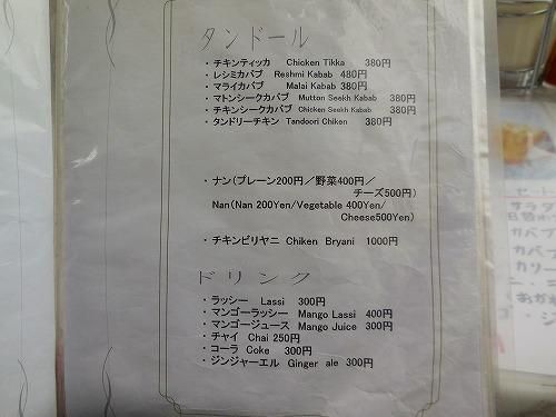 s500-DSCN1454.jpg