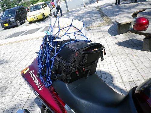 s500-IMGP2076.jpg