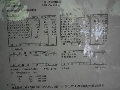 s500-IMGP2089.jpg