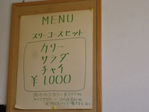 s500-IMGP2319.jpg