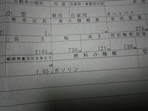 s500-IMGP2818.jpg
