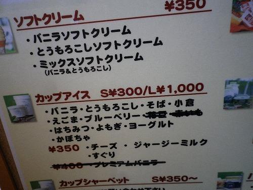 s500-IMGP2881.jpg