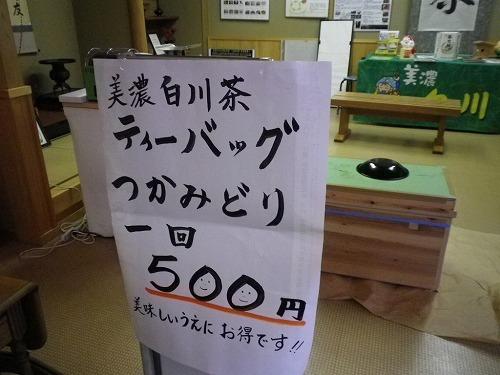 s500-IMGP2961.jpg