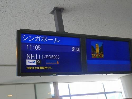s500-P3250358.jpg