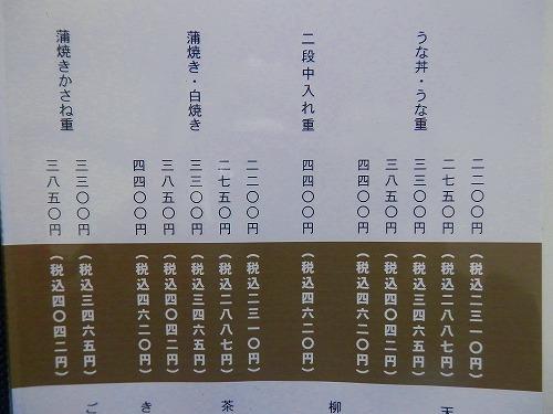 s500-P3300471.jpg