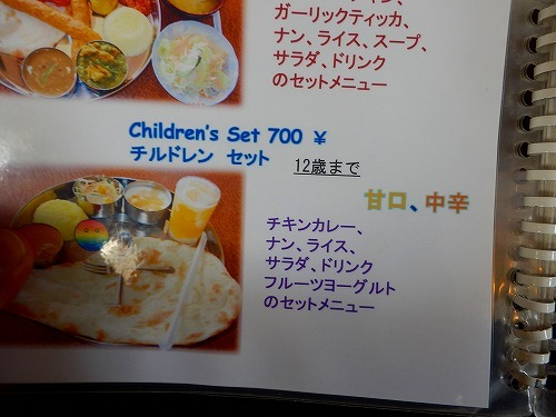 s500-PA300010.jpg