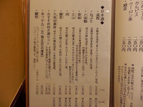 s500-PB220028.jpg