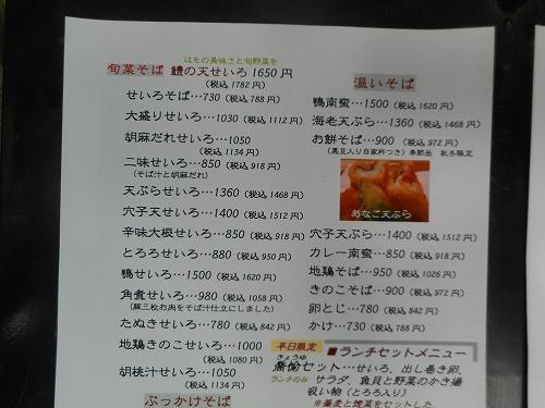 s500DSCN1242.jpg