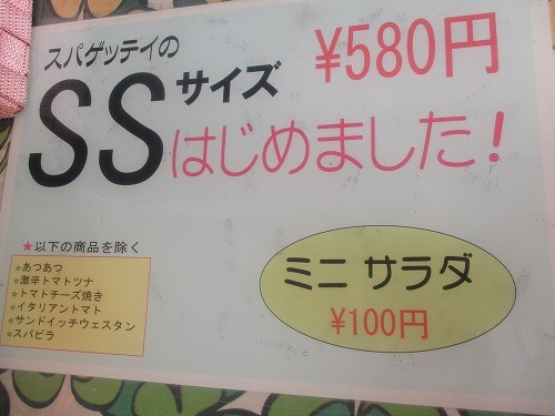s500IMG_1849.jpg