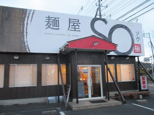 s500IMG_3479.jpg