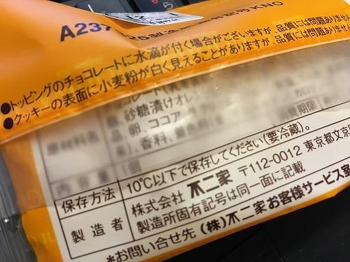 s500IMG_4317.jpg
