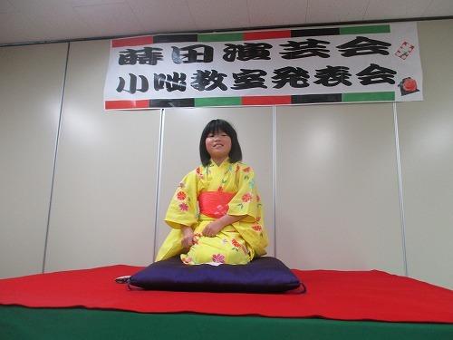 s500IMG_4964(かみなり様 ペ子).jpg