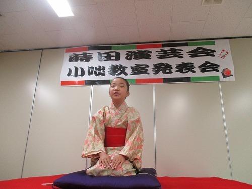 s500IMG_4966(出張 みる姫).jpg
