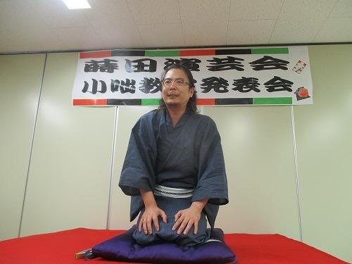 s500IMG_4971(田能久 のずる).jpg