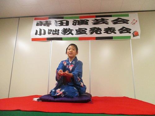 s500IMG_4983(味噌豆 あいす).jpg