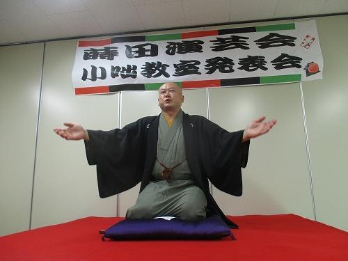 s500IMG_4991(子褒め 㐂ん肉).jpg