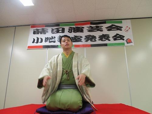 s500IMG_5001(たいこ腹 緑君).jpg