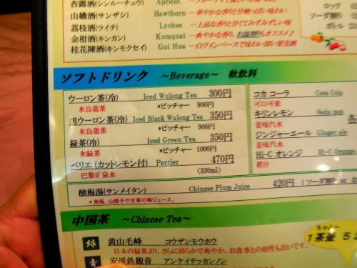 s500_DSCN0483_5029_.JPG