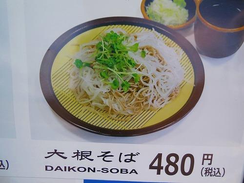 s500_DSCN0489.jpg