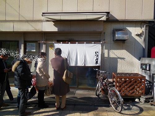 s500_DSCN0946.jpg