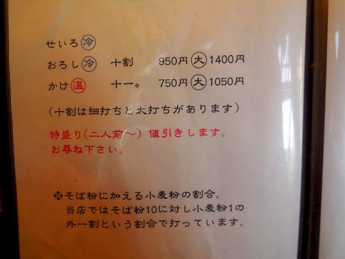 s500_DSCN1792_7138_.JPG