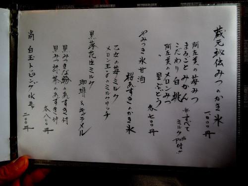 s500_DSCN2501_7203_.JPG
