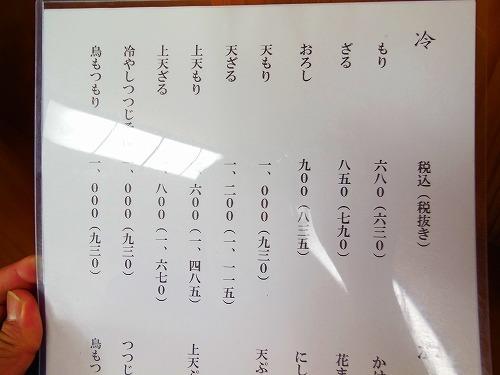 s500_DSCN4383.jpg