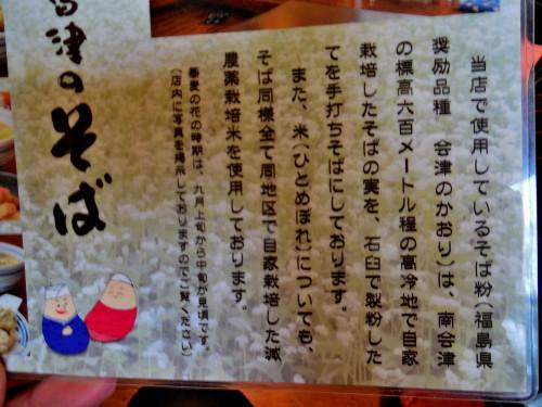 s500_DSCN4651_2531_.JPG