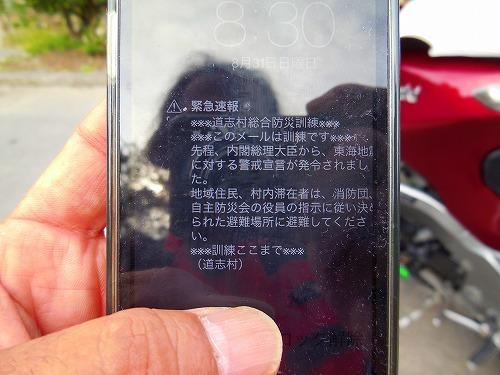 s500_DSCN5729.jpg