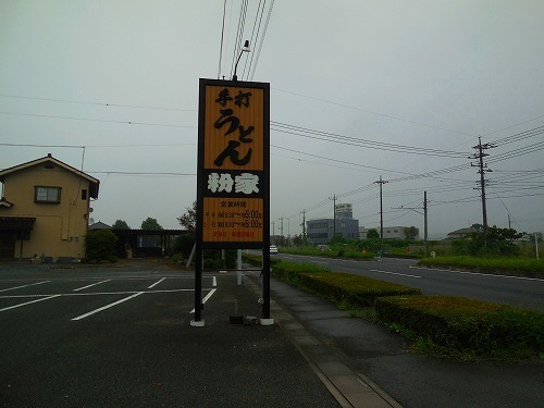 s500_DSCN5813.jpg