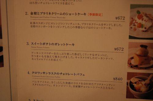 s500_DSC_0738.JPG